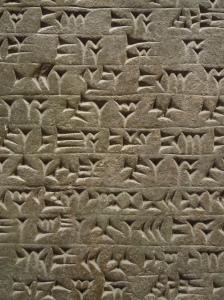 Ecriture cunéiforme mis au point en Basse Mésopotamie entre 3400 et 3200 avant J.-C. Photo: Jeff Stvan (CC BY-NC-ND 2.0).